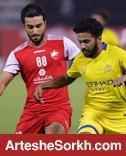 شبکه الکاس: گل پرسپولیس مقابل النصر سالم بود