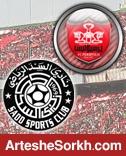 حمایت نماینده السد از پیروانی در انتقاد از AFC