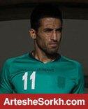 دوری 2 هفته ای امیری از میادین فوتبال