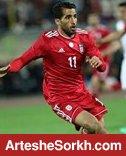 امیری: پوشیدن پیراهن تیم ملی افتخار است