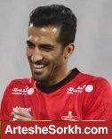 امیری با پرسپولیس به 100 بازی در لیگ برتر رسید