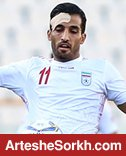 امیری آچار فرانسه تیم ملی در بحرین