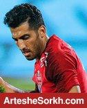 امیری: بازی خوبی را در اصفهان به نمایش گذاشتیم