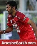 رونمایی از جدیدترین پرسپولیسی در ترکیب فیکس تیم ملی