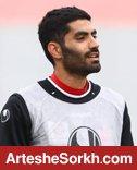 آخرین وضعیت مصدومیت محمد انصاری