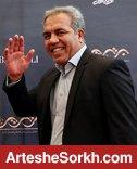 عرب: پول برانکو بین بازیکنان پخش شد
