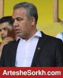 مانور قدرت با رمز استعفا!/ عرب هیأت مدیره را زير سوال برد