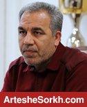 عرب: نتایج عوض نمی شد صدرنشین بودیم