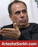 عربشاهی: گل محمدی اگر تصمیم به رفتن داشت چرا لیست داد؟