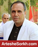 عذرخواهی رسمی ضیاء عربشاهی از علی پروین