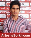 آرام طبع برای مراسم درگذشت عموی خود به خوزستان می رود