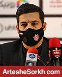 شکوری: بازیکنان پرسپولیس جزو بهترین های ایران هستند