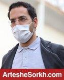اشرف مصاحبه با سایت عربی را تکذیب کرد