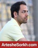 توقف رسیدگی در پرونده اشرف اعلام شد