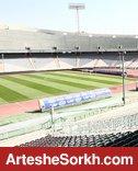 هوای ورزشگاه آزادی پس از لغو بازی پرسپولیس + تصاویر