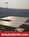 آخرین وضعیت ورزشگاه آزادی برای مسابقه امروز