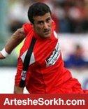 باقری ها: تیمِ گل محمدی از برانکو بهتر بازی می کند