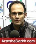 برمک: سیستم شاهین من را یاد دیدار ایران - آرژانتین انداخت