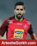 مخالفت باشگاه با حضور رسن در جام کشورهای عربی