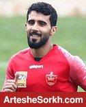 بشار همچنان در انتظار عملی شدن وعده باشگاه