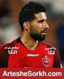 رسن: پرسپولیس به خاطر فشار بازی ها اجازه حضور در قطر را نداد