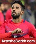 بشار در بین استعداد های جام ملت های آسیا 2019