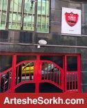 حمله افراد ناشناس به ساختمان باشگاه