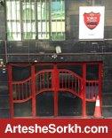 اعتراض رسمی باشگاه به اشتباهات داوری دیدار با الدحیل
