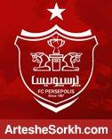 تشکر باشگاه از فدراسیون فوتبال و هواداران