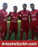 وضعیت نامشخص پرسپولیس برای شرکت در جام حذفی