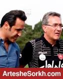 کریمی – برانکوی جام حذفی؛ اواخر مهر ماه