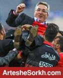 برانکو پنجمین مربی کم سابقه لیگ برتر