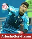 یک جام، یک ستاره؛ علیرضا بیرانوند از ایران