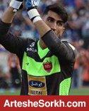 رکورد بیرانوند؛ چهارمین گلر تاریخ لیگ برتر