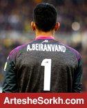 بیرانوند چهارشنبه در باشگاه آنتورپ حاضر خواهد شد!
