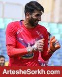 علی بیرو؛ یک قدم تا عقاب های ایران