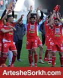 پرسپولیس رکورددار غلبه بر یک تیم در لیگ برتر
