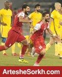 پرسپولیس و پاداش ویژه در جام جهانی!