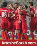 پرسپولیس، سومین تیم برتر آسیا + عکس