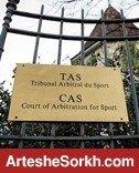 پایان جلسه دادگاه CAS درباره سوپرجام