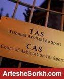 در دادگاه CAS درباره سوپرجام چه گذشت؟