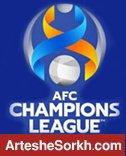 AFC عربستان را میزبان 1/8 لیگ قهرمانان انتخاب می کند!
