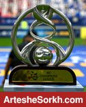 ای اف سی پاداش های لیگ قهرمانان را اعلام کرد