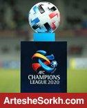 توپ مخصوص لیگ قهرمانان آسیا 2021 رونمایی شد +عکس