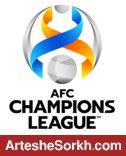 AFC هزینه اسکان تیم ها در لیگ قهرمانان را پرداخت می کند