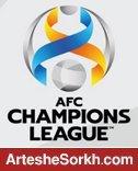 AFC، مختصات لباس پرسپولیس را تأیید کرد