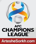 تعویق انتخاب میزبان لیگ قهرمانان /AFC شرط جدید گذاشت