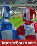 آرمینیا بیله فلد آلمان تایید کرد: بازی در ورزشگاه شوکو آره نا / دعوت از دایی و باقری برای تماشای دربی