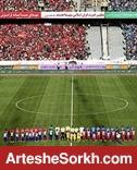اسپانسر به دنبال استادیوم بزرگ تر برای دیدار پرسپولیس - استقلال در آلمان