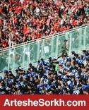 درخواست سازمان لیگ از مردم: بدون بلیت به ورزشگاه نیایید